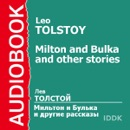'Milton and Bulka' and Other Stories [Russian Edition] mp3 descargar