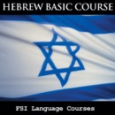 Download FSI Language Courses: Hebrew (Unabridged) MP3
