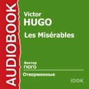 Les Misérables [Russian Edition] (Unabridged) MP3 Audiobook