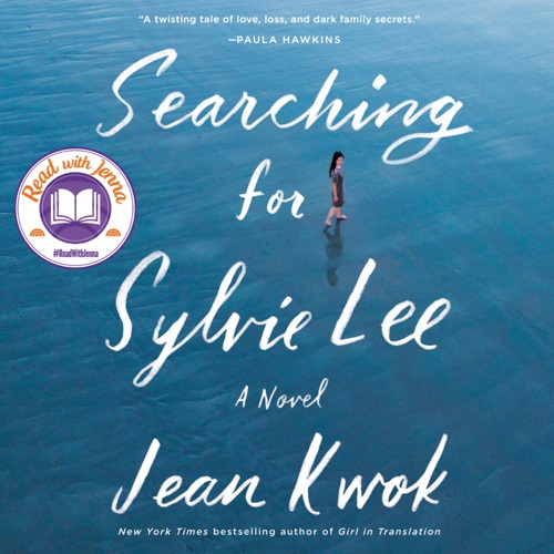 Searching for Sylvie Lee Listen, MP3 Download