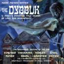 The Dybbuk MP3 Audiobook