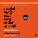 Download The Subtle Art Of Not Giving A F*ck (Malayalam) MP3