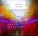 After Dark (Unabridged) MP3 Audiobook