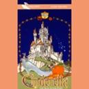 Cinderella (Dramatized) MP3 Audiobook