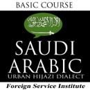 Saudi Arabic Basic Course MP3 Audiobook
