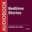 Сказки на ночь MP3 Audiobook