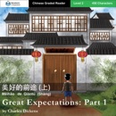 Great Expectations: Part 1: Mandarin Companion Graded Readers, Level 2 (Unabridged) MP3 Audiobook