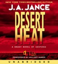 Desert Heat MP3 Audiobook