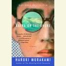 Kafka on the Shore (Unabridged) MP3 Audiobook