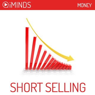 Short Selling: Money (Unabridged) E-Book Download