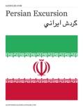 Persian Excursion book summary, reviews and download