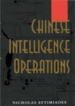 Chinese Intelligence Operations book summary, reviews and download