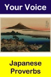 Your Voice Japanese Proverbs book summary, reviews and download