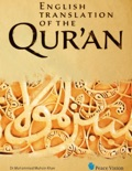 English Translation of the Qur'an book summary, reviews and download