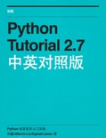 Python Tutorial 2.7 book summary, reviews and download