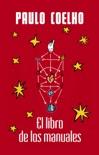 El libro de los manuales book summary, reviews and downlod