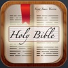 The Holy Bible - King James Version book image