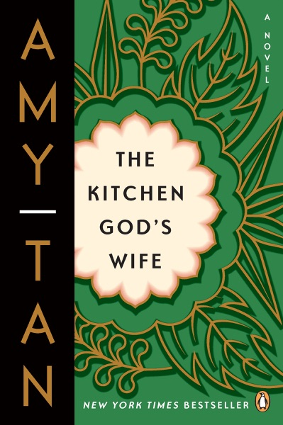 The Kitchen God's Wife by Amy Tan Book Summary, Reviews and E-Book Download