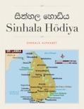 Sinhala Alphabet book summary, reviews and download