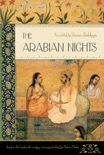 The Arabian Nights (New Deluxe Edition) book summary, reviews and download
