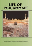 Life of Muhammad book summary, reviews and download