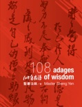 Zen Life. 108 Adages of Wisdom