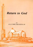 Return to God book summary, reviews and download