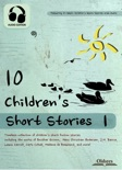10 Children's Short Stories 1 book summary, reviews and downlod