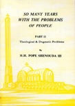 So Many Years with the Problems of People Part 2 book summary, reviews and download