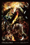 Overlord, Vol. 1 (light novel) book summary, reviews and download