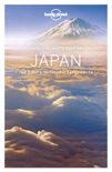 Best of Japan Travel Guide book summary, reviews and download