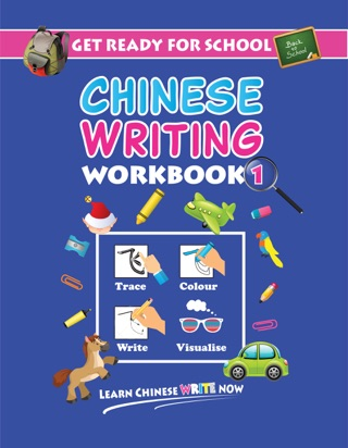 Get Ready For School Chinese Writing Workbook 1 by Yuan Keng Ng book summary, reviews and downlod