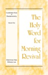 The Holy Word for Morning Revival - Crystallization-study of Deuteronomy, Volume 2