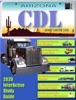 CDL Arizona Commercial Drivers License book image