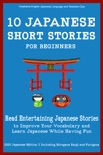 10 Japanese Short Stories for Beginners book summary, reviews and download