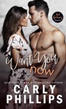 Want You Now book summary, reviews and downlod