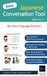 Japanese Conversation Tool Basic book summary, reviews and download