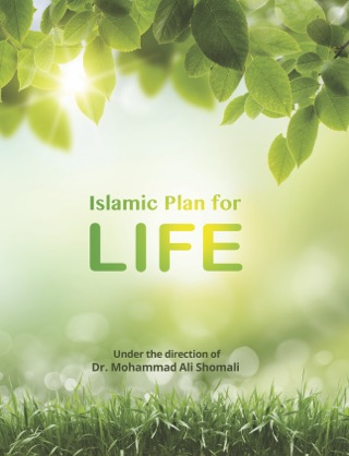 Islamic Plan for Life textbook download
