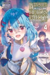 Banished from the Hero's Party, I Decided to Live a Quiet Life in the Countryside, Vol. 4 (light novel) e-book