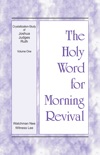 The Holy Word for Morning Revival - Crystallization-study of Joshua, Judges, Ruth, Volume 1 book summary, reviews and download