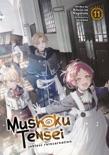 Mushoku Tensei: Jobless Reincarnation (Light Novel) Vol. 11 book summary, reviews and download
