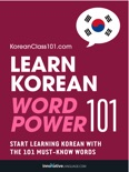 Learn Korean - Word Power 101 book summary, reviews and downlod