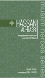 Hasan Basri book summary, reviews and download