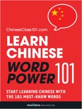 Learn Chinese - Word Power 101 book summary, reviews and download
