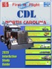 CDL NC Commercial Drivers License book image