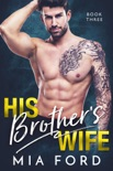 His Brother's Wife book summary, reviews and downlod