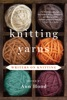 Knitting Yarns: Writers on Knitting book image