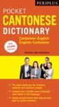 Periplus Pocket Cantonese Dictionary book summary, reviews and download