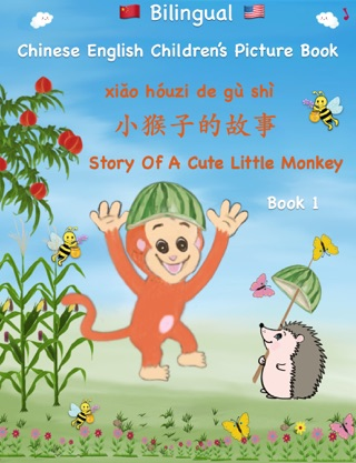 Small Animal Stories Picture Book in Mandarin Chinese Characters And Pinyin With English Translation For Kids Learning to Read Chinese Mandarin Characters And Pinyin by Little Bee E-Book Download