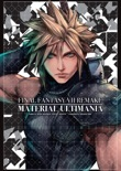 Final Fantasy VII Remake: Material Ultimania book summary, reviews and download